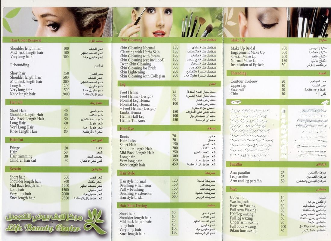 Price List - Life Beauty Center